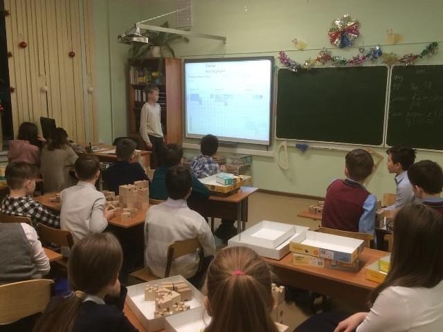 zashhita-proektov-5-klass-06