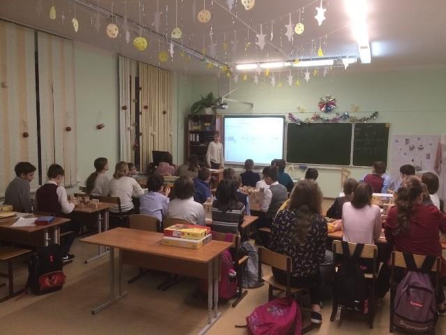 zashhita-proektov-5-klass-08
