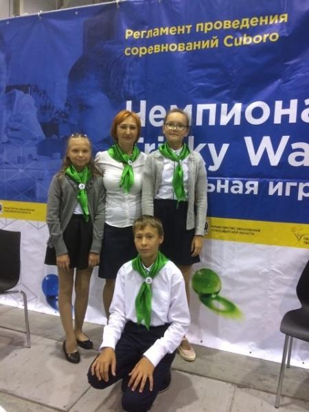 gorodskoj-pedagogicheskij-sovet-avgust-2019-1