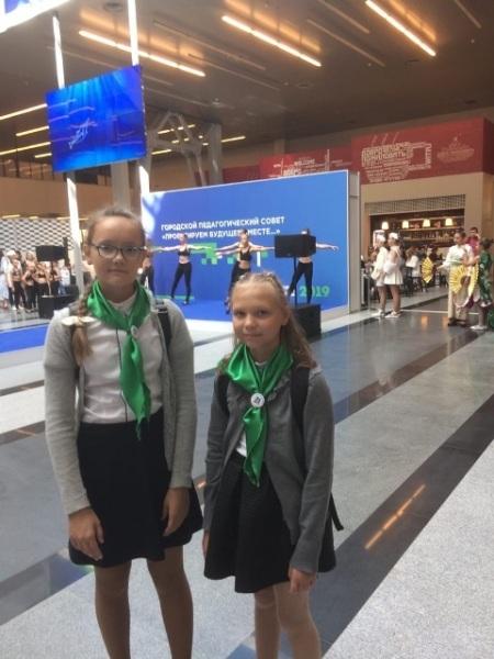 gorodskoj-pedagogicheskij-sovet-avgust-2019-4