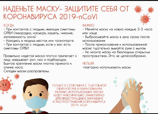 kompozicziya-1_1185