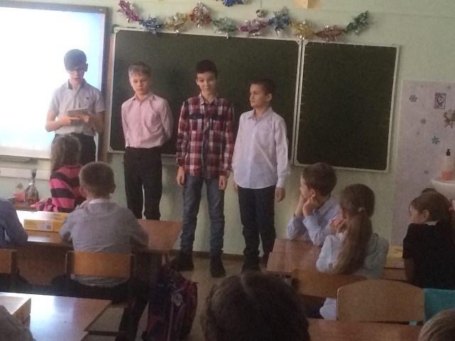 sorevnovaniya-po-kuboro-proekt-6-klass-01