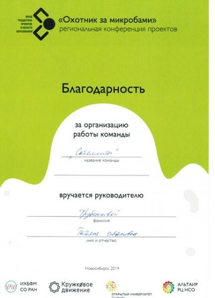 cci12122019_00005