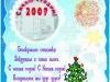 ng_site1.jpg