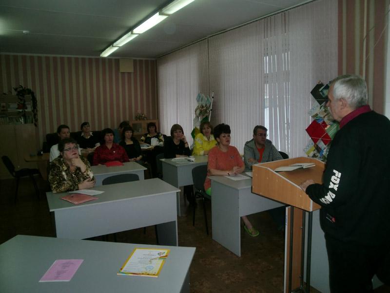 seminar-v-kolcovo1.jpg