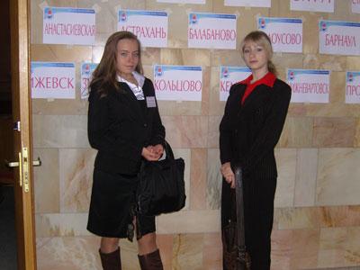 aksenova_i_ydarceva